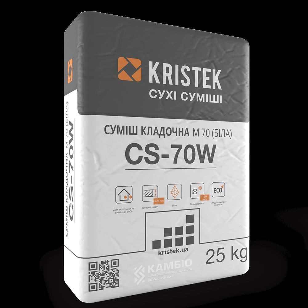 CS-70W Смесь для кладки и штукатурки (белая) KRISTEK, 25 кг