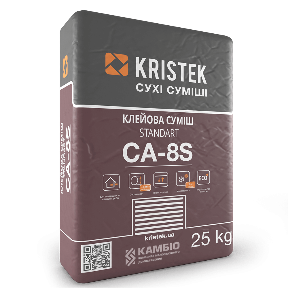 CA-8S Клеевая смесь для закрепления облицовочного материала KRISTEK, 25 кг,