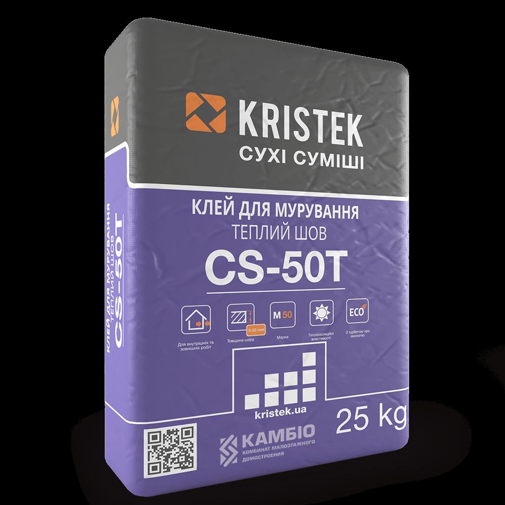 CS-50T Клей для кладки теплый шов KRISTEK, 25 кг