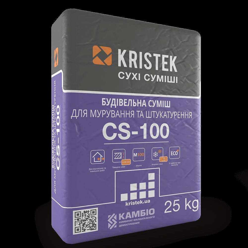 CS-100 Строительная смесь для кладки и штукатурки KRISTEK, 25 кг