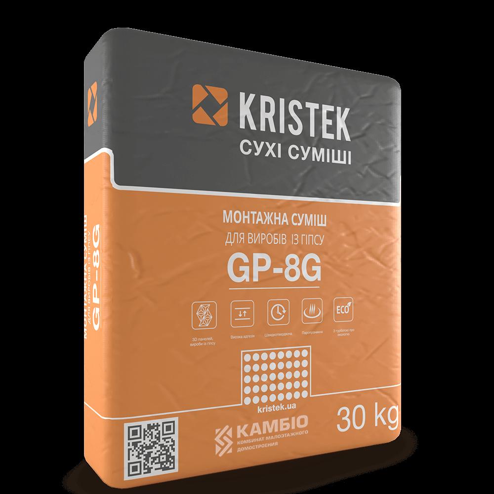 GP-8G Гипсовая  монтажная смесь для изделий из гипса KRISTEK, 30 кг,