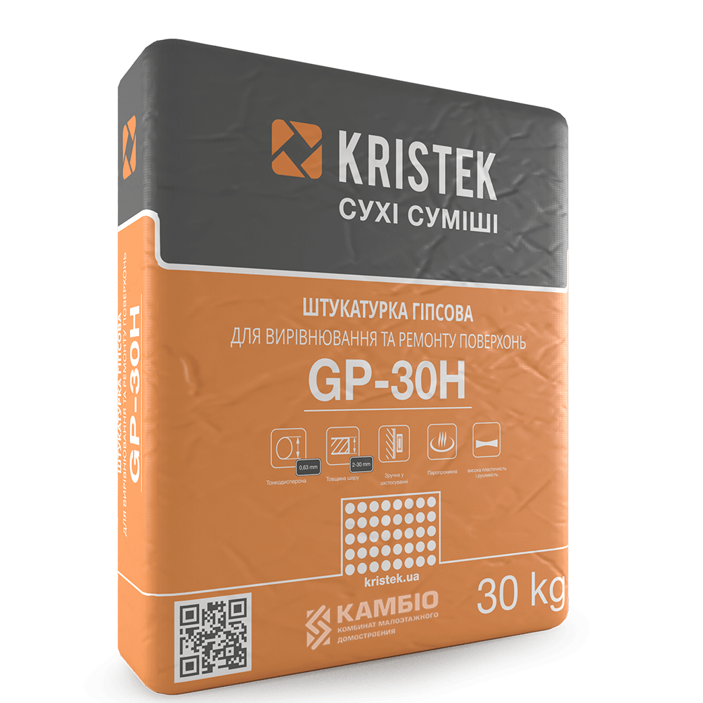 GP-30H Штукатурка гипсовая для выравнивания и ремонта поверхностей KRISTEK, 30 кг